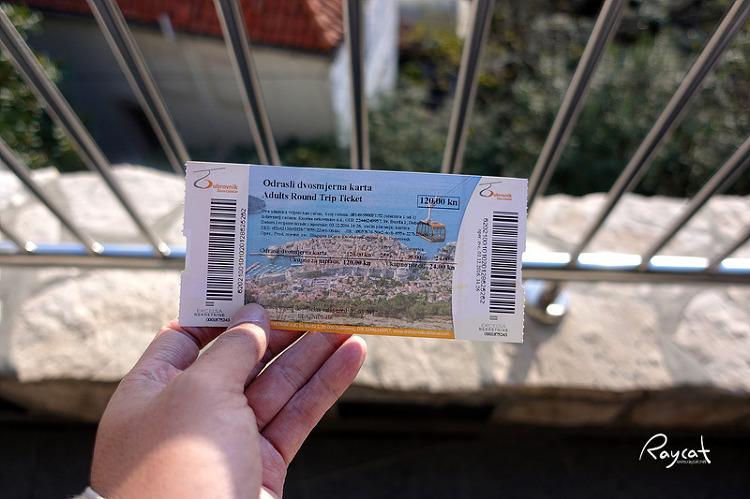 두브로브니크 스르지산 전망대 티켓