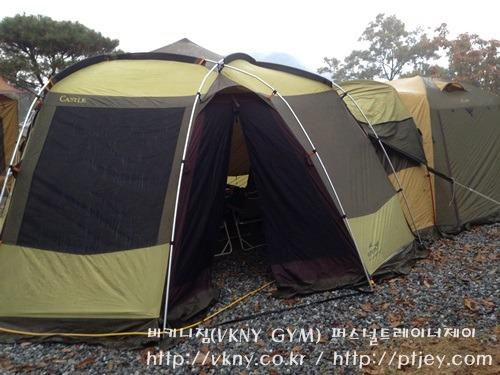 양평수목원오토캠핑장의 1박 2일 여행