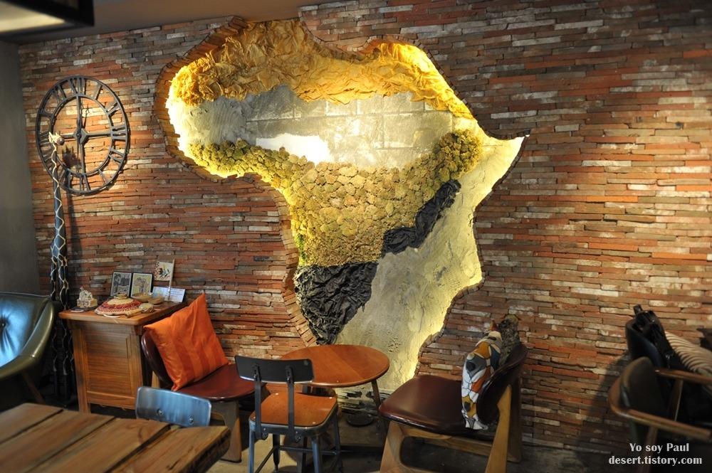 갤러리 카페 아프리카 (Gallery cafe Africa, 안양 동편마을 카페, 인덕원 카페, 안양 관양동 카페 )