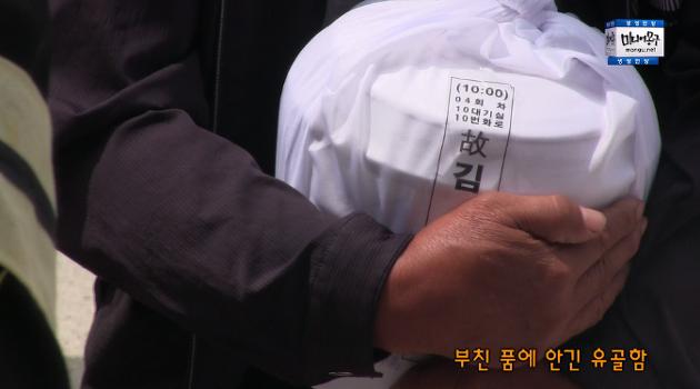 [영상] 세월호 영웅의 죽음과 세월호 국회의원의 다짐