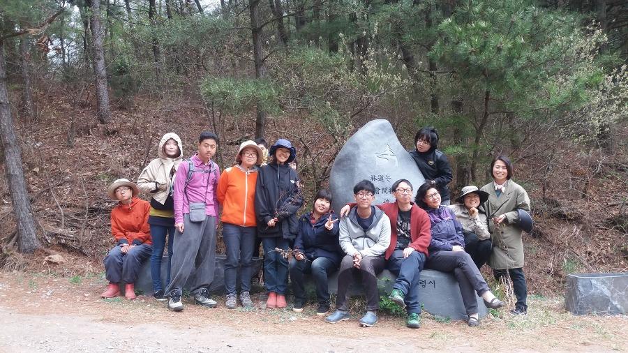 충남 홍성 오서산