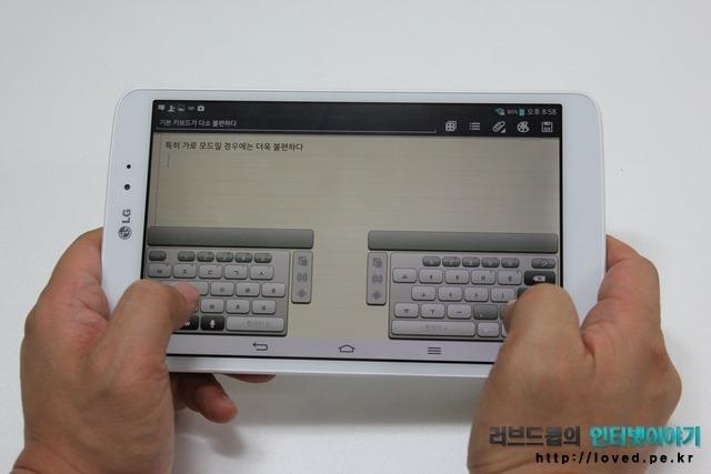 인공 지능 태블릿 키보드 A.I.type