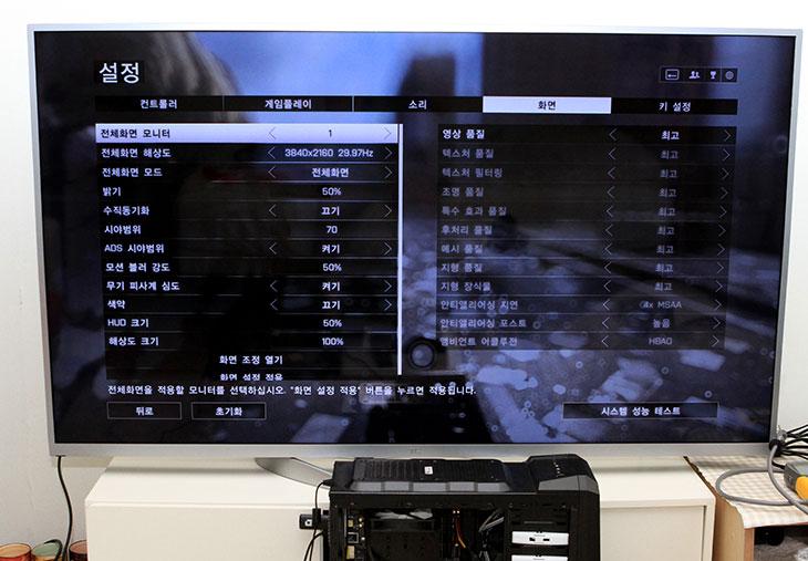 UHDTV TG B65UA, 65인치, HDMI 2.0 ,배틀필드4 게임,UHDTV TG B65UA 65인치 HDMI 2.0 배틀필드4 게임,IT,제품리뷰,IT제품리뷰,후기,사용기,TG B65UA,B65UA,UHDTV TG B65UA 65인치에 HDMI 2.0 케이블을 이용해서 배틀필드4 게임을 해 봤습니다. HDMI 1.4 버전만 사용하다가 처음으로 4K 해상도 때문에 HDMI 2.0 케이블을 이용해 봤었는데요. 60Hz를 이용하기 위해서는 필수더군요. 현실감 넘치는 게임을 UHDTV TG B65UA 65인치에서 해보려고 합니다. 컴퓨터는 제 컴퓨터를 이용했으며 그래픽카드는 GTX780ti amp edition 과 GTX970 AMP EXTREME Edition을 이용해봤습니다. 그래픽카드 성능이 아무리 좋다고 하긴 하지만, UHDTV TG B65UA 65인치의 4K 해상도에서 하는것이라 생각보다는 성능을 내기가 힘들었습니다. 해상도가 높으면 그래픽카드가 더 부담이 많이 가기 때문입니다. 물론 그래픽카드를 여러개를 묶어서 시도하면 더 좋은 성능을 낼 수 있어 보이긴 합니다.