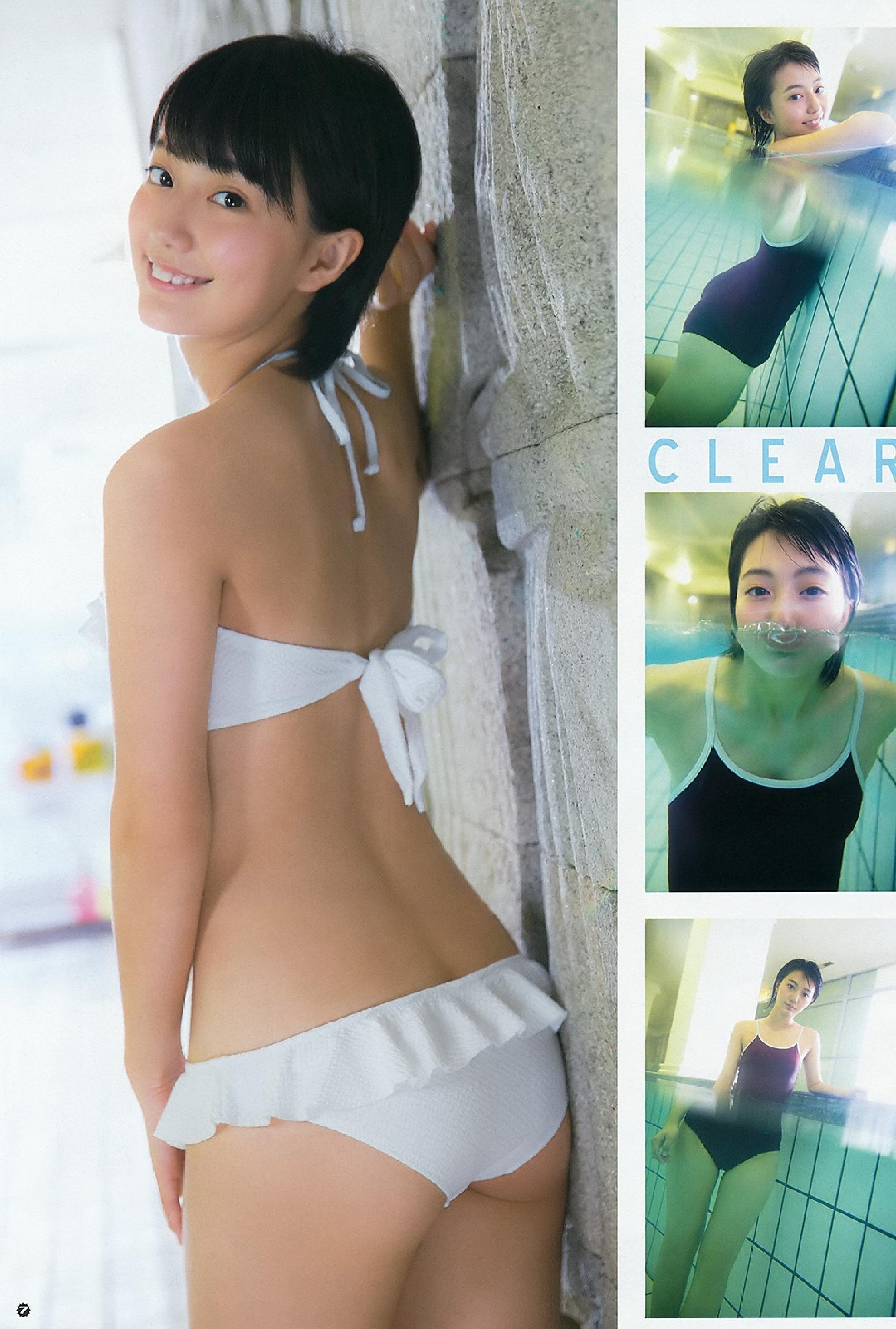 ... | 新井愛瞳 | Manami Arai) - Young Gangan, 2015.6.5 - eyval.net