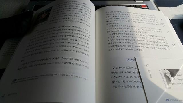 """윤석철교수 """"사랑받기보다 좋아함 받기를 원하라"""""""