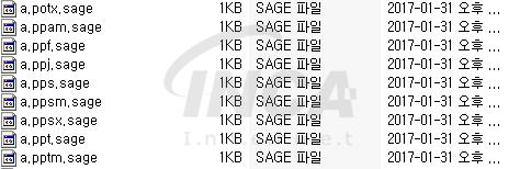 [그림] 암호화 된 파일