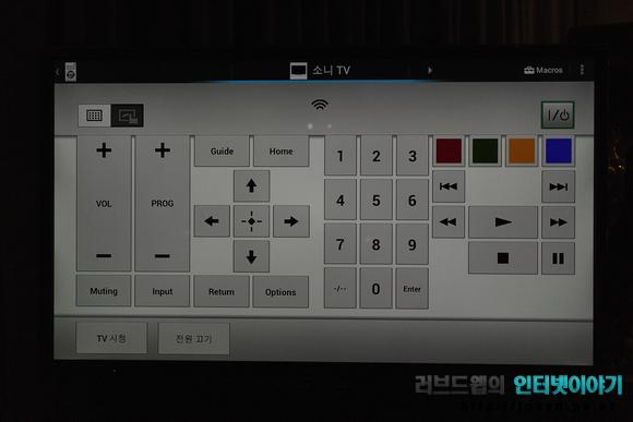 소니 엑스페리아 태블릿S 적외선 통합 리모콘 매크로 기능