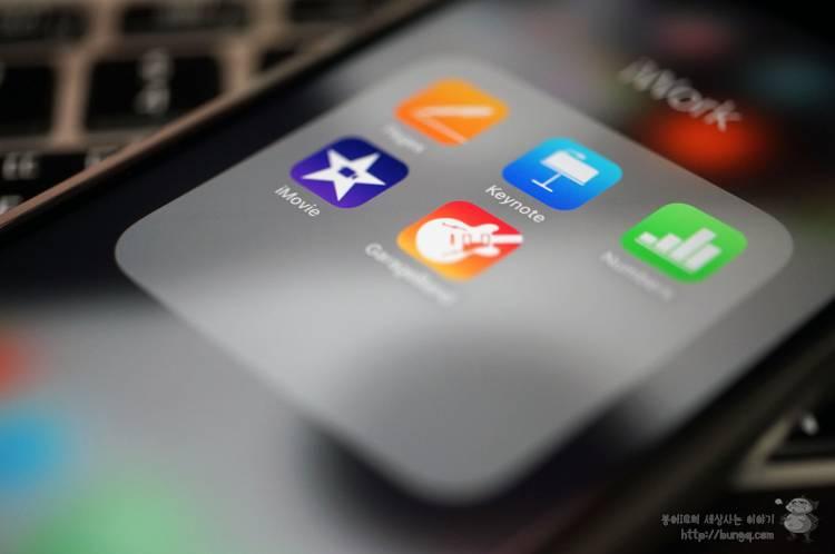 아이폰7에서 손쉽게 확안하는 아이폰 용량 정리