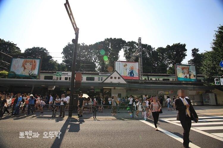 하라주쿠 오모테산도 쇼핑거리 걷기1