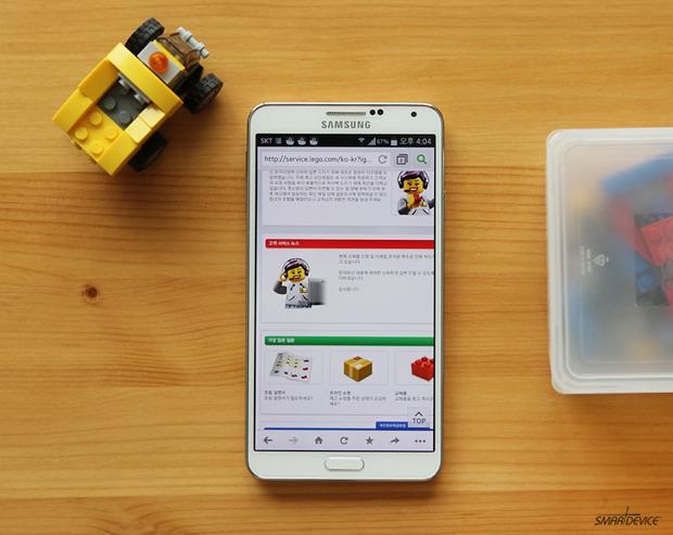 갤럭시노트3, 삼성, 삼성전자, 갤럭시 노트3, 삼성 갤럭시노트, 레고 설명서, 레고, 스마트폰 아이, 아이 스마트폰, 갤럭시노트 PDF, 갤럭시노트 문서