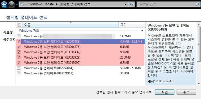 윈도우 기본 기능을 이용한 사내 PC 보안 관리 강화 방법
