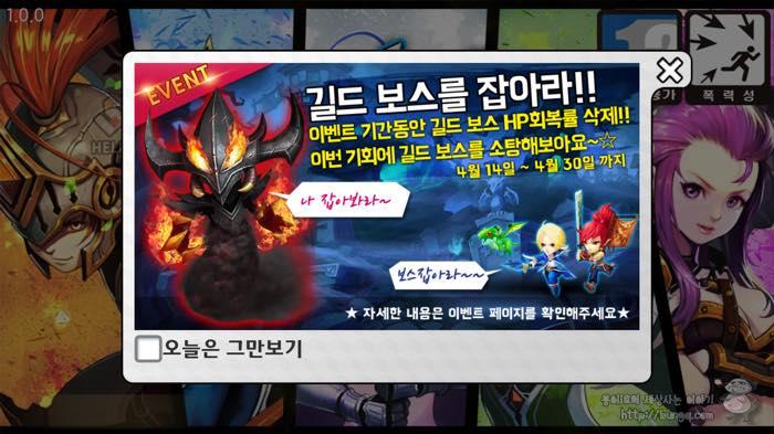 신작RPG게임, 구원자들, 스마트폰게임추천, 길드레이드