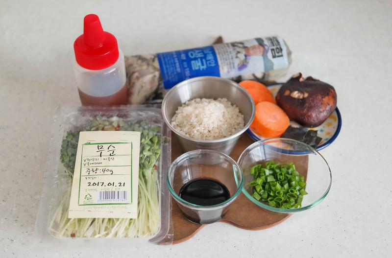 [솥밥]통통하고 향긋한 굴밥 만들기, 굴 솥밥 만드는 법