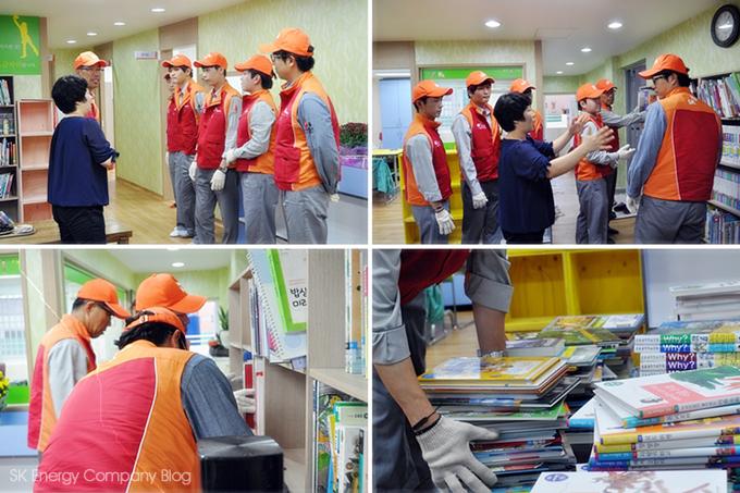 SK에너지 봉사단이 센터를 방문해 봉사를 하고 있는 모습입니다.