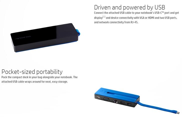 HP 엘리트북 폴리오 G1 장점 단점