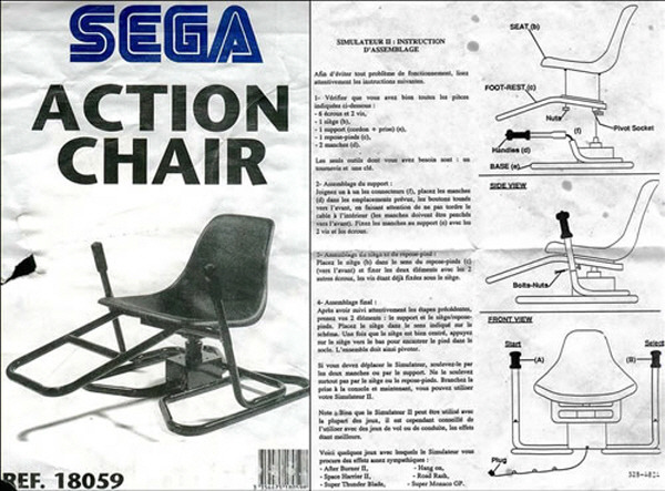 Sega Action Chair