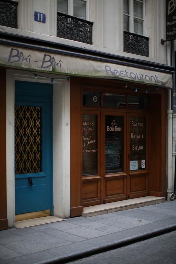 Boui-Boui Restaurant
