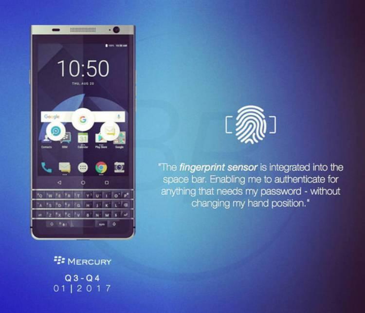 블랙베리, 머큐리, 스펙, 기능, 디자인, 유출, bb, blackberry, mercury, specs, leaked