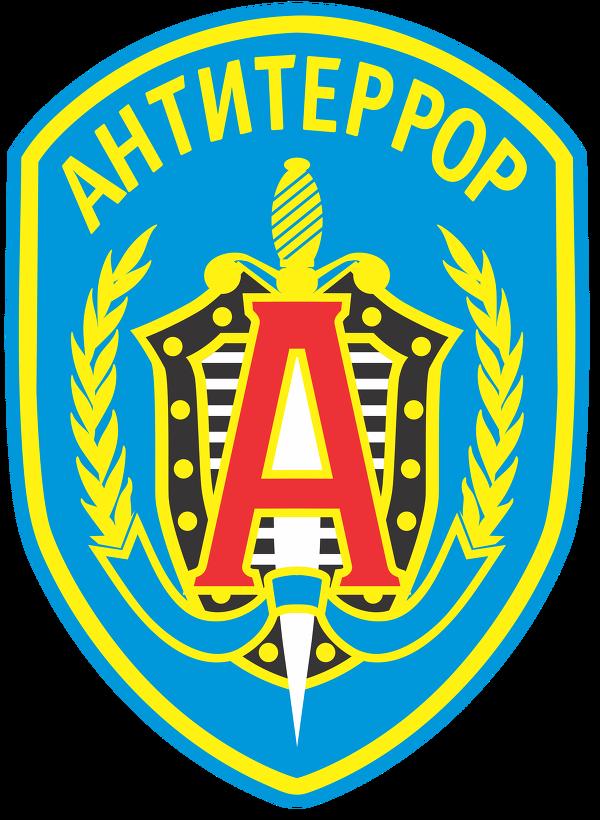 FSB 알파그룹 Alpha Group 로고