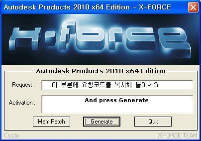 autocad 2010 keygen xforce rar