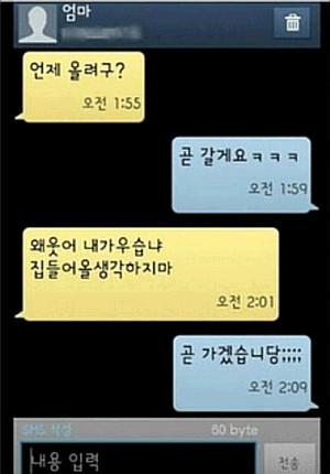 한국 엄마의 패기 11
