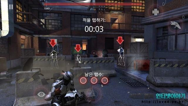 로보캅 게임 어플