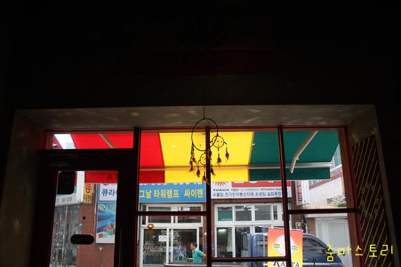 라스타 카페