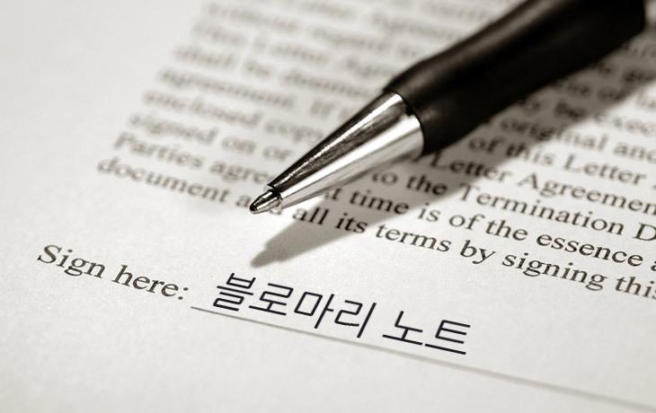 청약서와 질문표, 상품설명서에 자필서명은 신중히