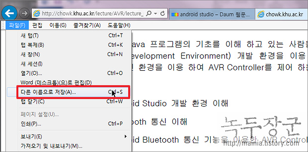 다음 daum 웹 검색에서 첨부 파일 종류 별로 검색하는 방법