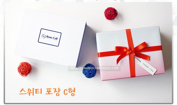 50대 엄마 생일선물01