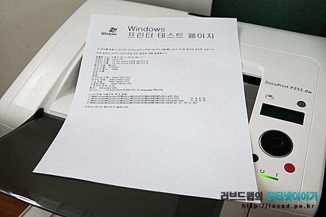 DocuPrint P255 dw 드라이버, 후지제록스 프린터, 프린터 드라이버 설치 방법