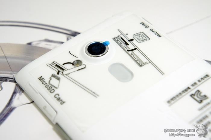 에이서 리퀴드 Z5, 스펙, 구성, 디자인