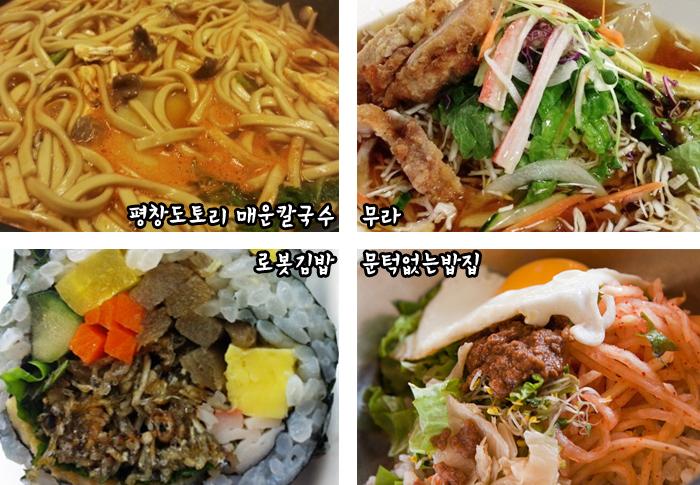 다이어트, 다이어트맛집, 다이어트식단, 맛집추천, 다이어트 맛집추천, 다이어트성공