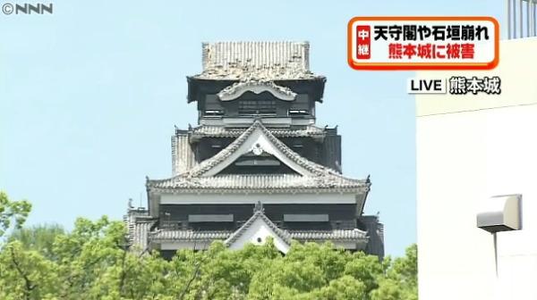 일본 지진 구마모토성 야후재팬 20주년 행사취소