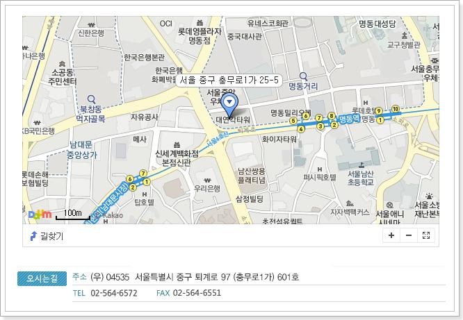 (사)남북교류협력지원협회 찾아가는길