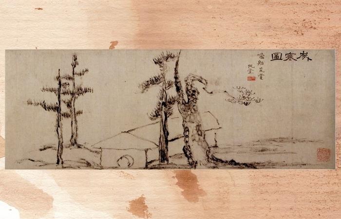 사진: 김정희가 그린 세한도의 그림 본부분. 소나무와 잣나무가 보는데, 이것은 지조와 인품을 상징하고 있다. 세한도가 그려진 유래는 이상적이란 인물에게 선물하기 위함이었다. [추사 김정희의 세한도그림]