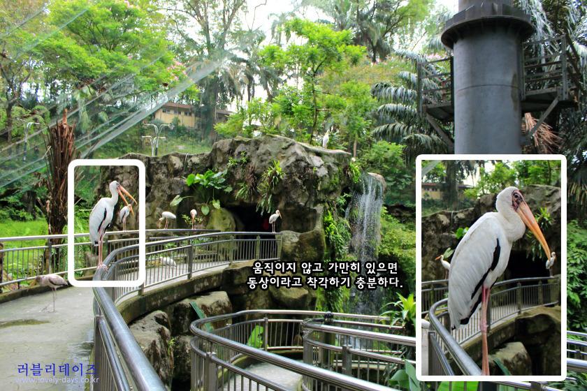 쿠알룸푸르 여행, KL 새 공원