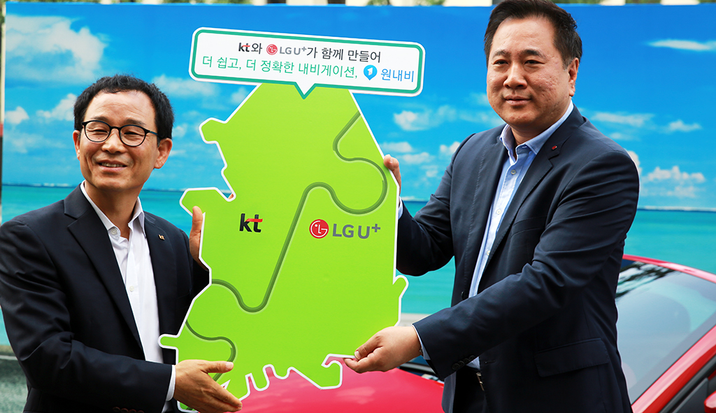 LG U+와 kt 공동 내비, 원내비