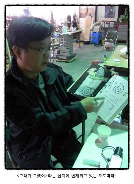 전승일 감독 <스튜디오 미메시스> 탐방기 (2010)