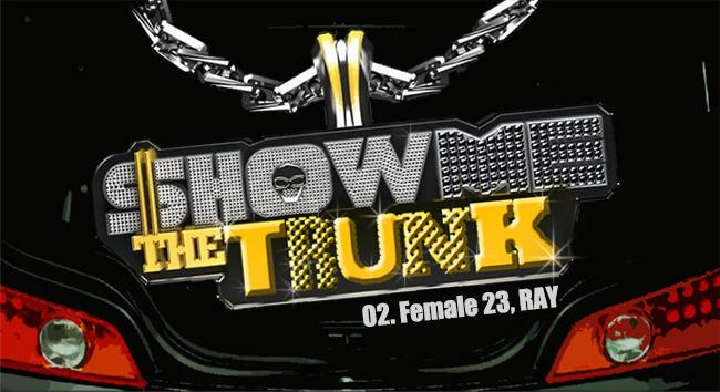 여름여행을 떠나는 그녀의 트렁크가 궁금해? 그렇다면 Show Me the Trunk!