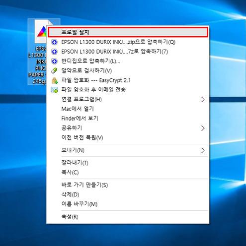 프린터 컬러 프로파일 ICM 적용_02