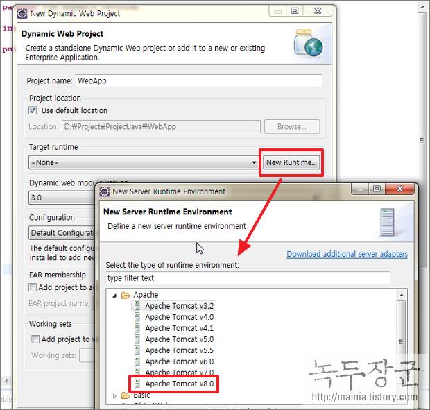 이클립스(Eclipse) JSP 실행환경 만들기