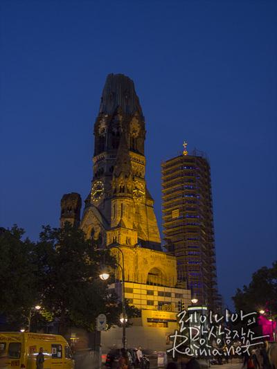 숙소로 돌아가는 길에 보았던 카이저 빌헬름 기념 교회