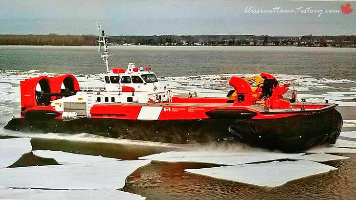 캐나다 해안 경비대 호버크래프트입니다
