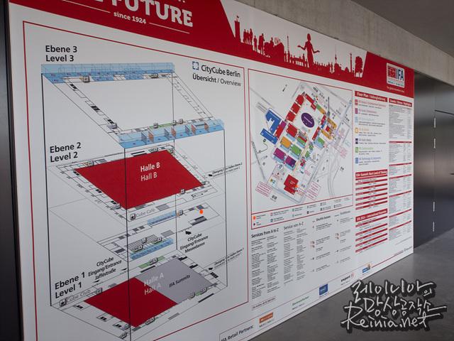IFA 2014 지도