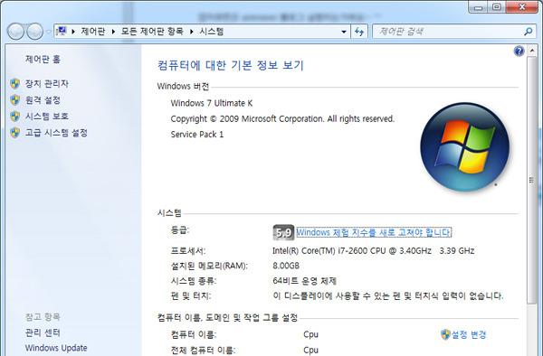 윈도우7 단축키 08