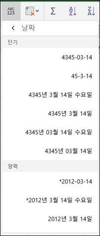 스크린샷(426)