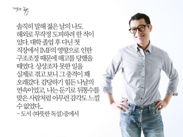구조조정당한후 무작정 한국을 떠나고 싶었다!