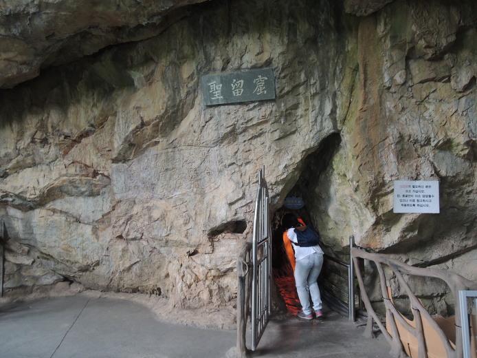 성류굴... 울진 볼거리 관광코스... 천연기념물 제155호, 주차비 2000원 입장료 3000원...