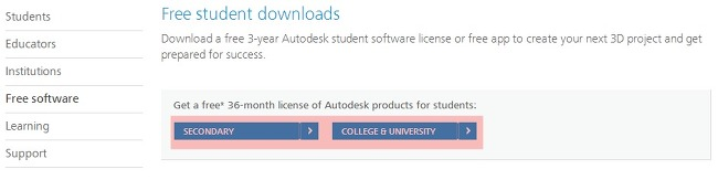 무료 오토캐드(AutoCAD) 학생용 다운로드 방법